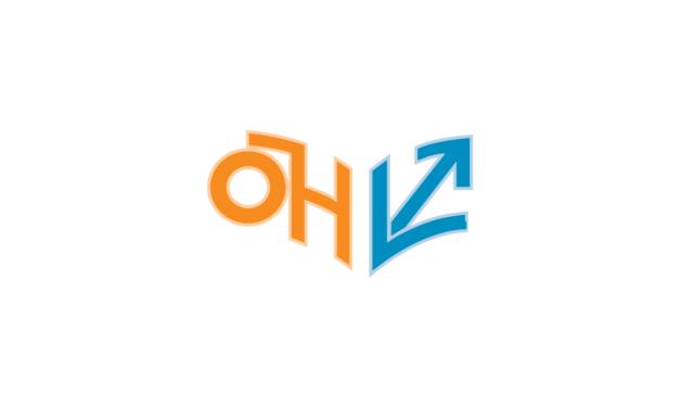 ÖH-Wahl: Kundmachung Wahlzeiten und Wahllokal